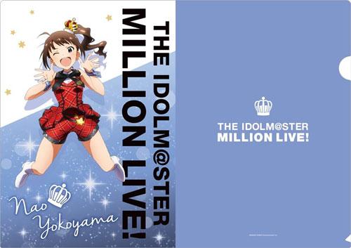 アイドルマスター ミリオンライブ! A4クリアファイル 横山奈緒[Gift]《在庫切れ》