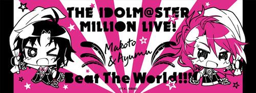 ミニッチュ アイドルマスター ミリオンライブ! スポーツタオル Beat the World!!![ファット・カンパニー]《在庫切れ》