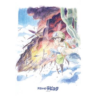 ジグソーパズル イメージアートシリーズ 天空の城ラピュタ ゴリアテ炎上 300ピース (300-413)[エンスカイ]《在庫切れ》