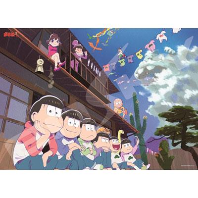 ジグソーパズル おそ松さん 帰ってきた6つ子たち 500ピース (500-319)[エンスカイ]《在庫切れ》