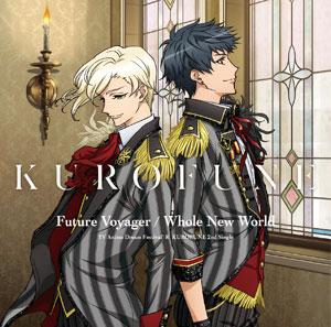 CD KUROFUNE / TVアニメ『ドリフェス!R』「Future Voyager/Whole New World」[ランティス]《取り寄せ※暫定》
