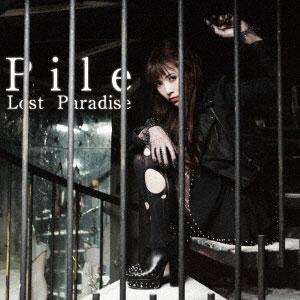CD Pile / Lost Paradise 初回限定盤B(TVアニメ 王様ゲーム The Animation EDテーマ)[FlyingDog]《取り寄せ※暫定》