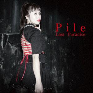 CD Pile / Lost Paradise 通常盤(TVアニメ 王様ゲーム The Animation EDテーマ)[FlyingDog]《取り寄せ※暫定》