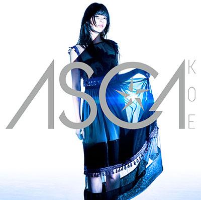 CD ASCA / KOE 通常盤(TVアニメ Fate/Apocrypha EDテーマ)[SME]《在庫切れ》