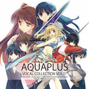 CD AQUAPLUS VOCAL COLLECTION VOL.11[キングレコード]《取り寄せ※暫定》