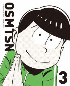 DVD おそ松さん 第2期 第3松[エイベックス]《在庫切れ》