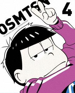 DVD おそ松さん 第2期 第4松[エイベックス]《在庫切れ》