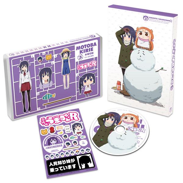 DVD 干物妹!うまるちゃんR Vol.3 初回生産限定版[東宝]《取り寄せ※暫定》