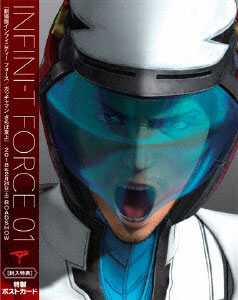 BD Infini-T Force Blu-ray 1