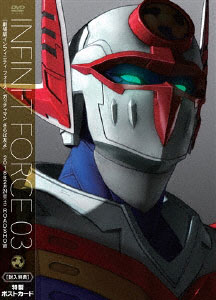 DVD Infini-T Force 3[ポニーキャニオン]《取り寄せ※暫定》