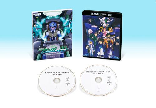 UHD BD 劇場版 機動戦士ガンダム00 -A wakening of the Trailblazer- 4K ULTRA HD 期間限定生産版(Blu-ray同梱2枚組)[バンダイビジュアル]《在庫切れ》