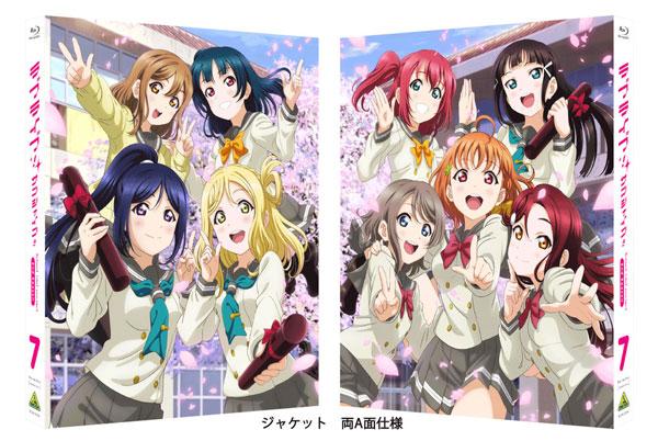 BD ラブライブ!サンシャイン!! 2nd Season Blu-ray 7 特装限定版[バンダイビジュアル]《在庫切れ》