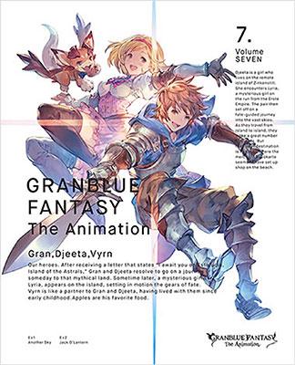 DVD GRANBLUE FANTASY The Animation 7 完全生産限定版[アニプレックス]《在庫切れ》