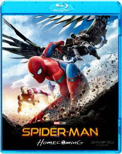 BD+DVD スパイダーマン:ホームカミング (Blu-ray Disc)[ソニー・ピクチャーズ]《取り寄せ※暫定》