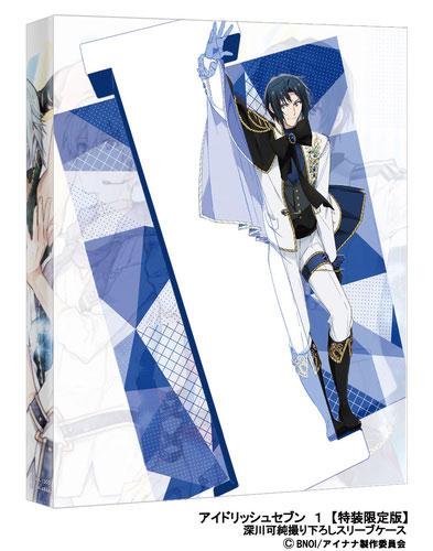 DVD アイドリッシュセブン 1 特装限定版[バンダイビジュアル]《在庫切れ》
