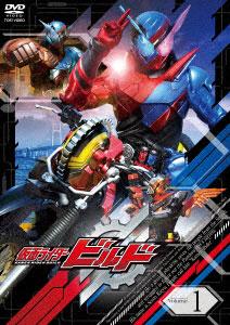 DVD 仮面ライダービルド VOL.1[東映]《取り寄せ※暫定》