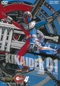 DVD キカイダー01 VOL.4[東映]《取り寄せ※暫定》