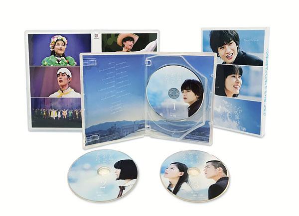 BD 映画「心が叫びたがってるんだ。」 Blu-ray豪華版[アニプレックス]《在庫切れ》