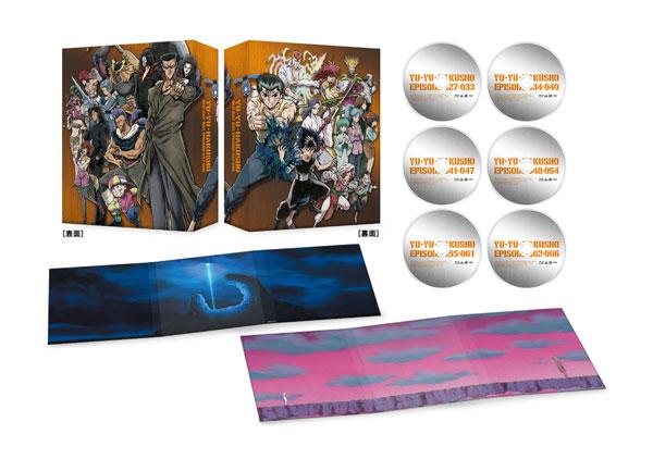 【特典】BD 幽☆遊☆白書 25th Anniversary Blu-ray BOX 暗黒武術会編 特装限定版[バンダイビジュアル]【送料無料】《在庫切れ》