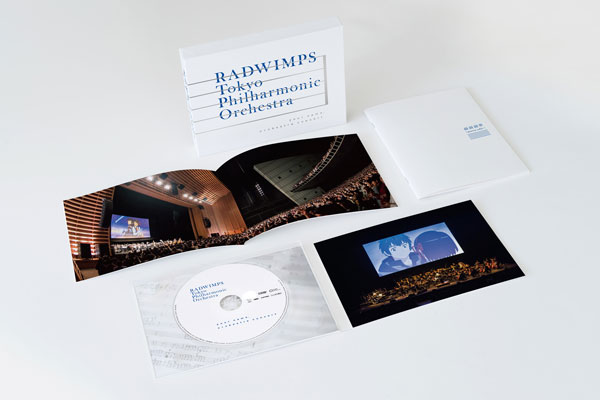 【特典】DVD 「君の名は。」オーケストラコンサート[東宝]《在庫切れ》
