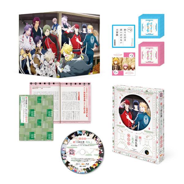 BD 続『刀剣乱舞-花丸-』 其の五 初回生産限定版 (Blu-ray Disc)[東宝/マーベラス]《在庫切れ》