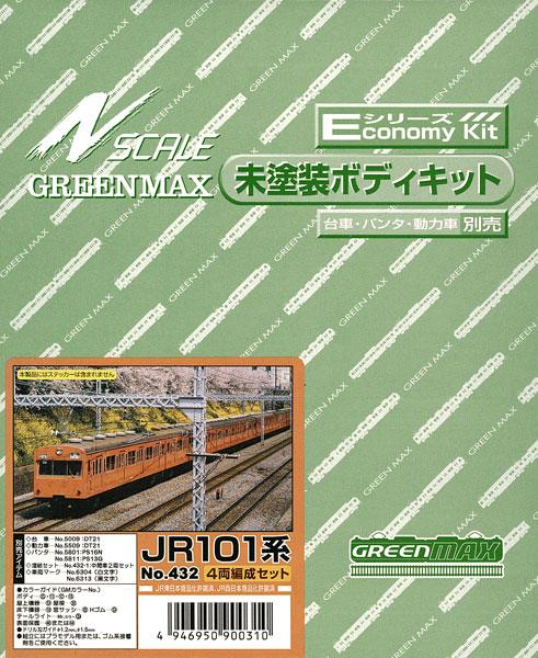 432 未塗装エコノミー組立キット JR101系 4輛編成セット(再販)[グリーンマックス]《12月予約》