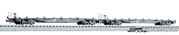 10-1433 コキ107 コンテナ無積載 2両セット(再販)[KATO]《07月予約》
