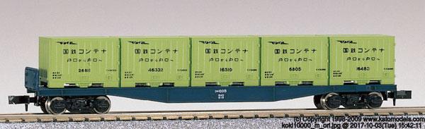 8002 コキ10000(再販)[KATO]《06月予約》
