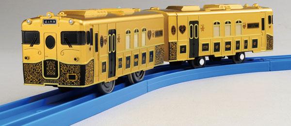 プラレール JRKYUSHU SWEET TRAIN 或る列車[タカラトミー]《在庫切れ》