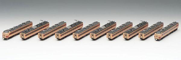 98981 〈限定品〉JR 485系特急電車(はつかり 祝 海峡線開業)(10両)[TOMIX]【送料無料】《在庫切れ》