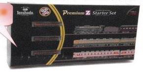 80013 165系急行型電車入門セット(プレミアムZ)[天賞堂]【送料無料】《在庫切れ》