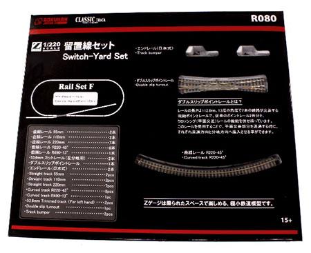 R080 留置線セット Rail Set F[ロクハン]《在庫切れ》