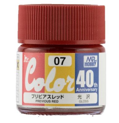 Mr.カラー 40th Anniversary プリビアスレッド PREVIOUS RED[GSIクレオス]《発売済・在庫品》