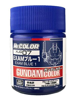 ガンダムカラー XUG07 EXAMブルー1(新ラベル版)[GSIクレオス]《発売済・在庫品》