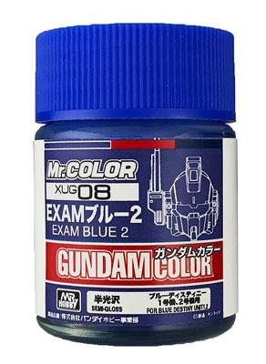 ガンダムカラー XUG08 EXAMブルー2[GSIクレオス]《発売済・在庫品》