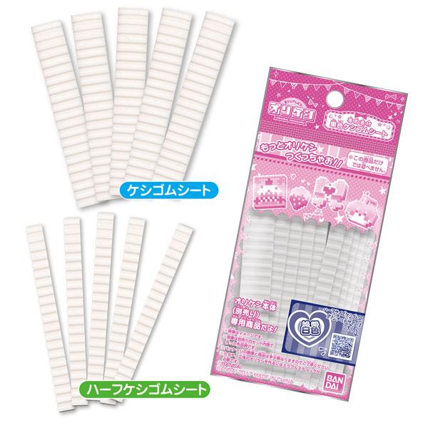 オリケシ 専用素材 単色ケシゴムシート 白色[バンダイ]《在庫切れ》
