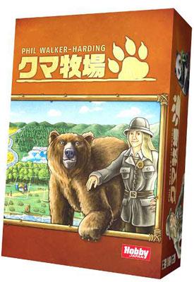 ボードゲーム クマ牧場 日本語版(再販)[ホビージャパン]《08月予約》