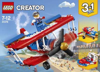 レゴ クリエイター スタント飛行機(31076)[レゴジャパン]《在庫切れ》