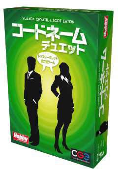 ボードゲーム コードネーム:デュエット 日本語版[ホビージャパン]《在庫切れ》