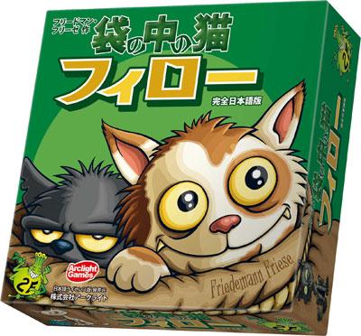カードゲーム 袋の中の猫フィロー 完全日本語版[アークライト]《取り寄せ※暫定》