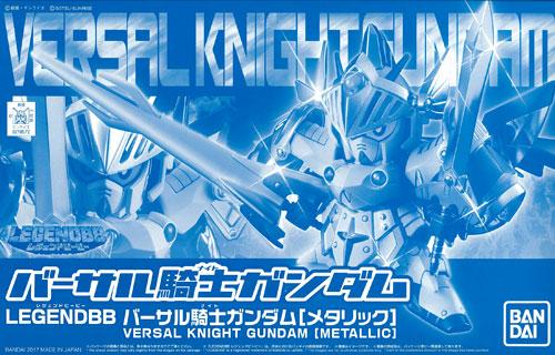 BB戦士 LEGENDBB バーサル騎士ガンダム[メタリック] プラモデル(ホビーオンラインショップ限定)