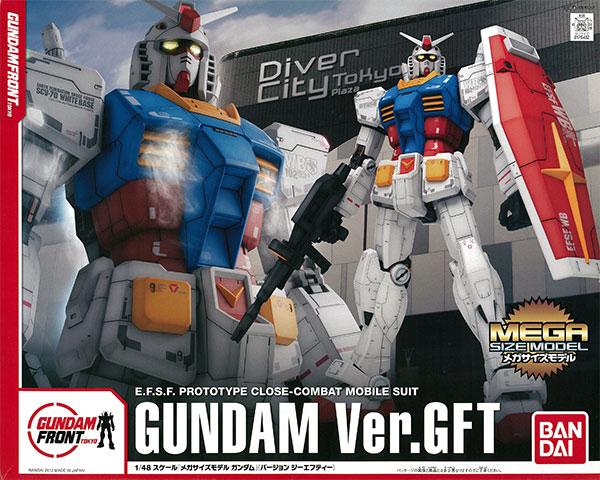 メガサイズモデル 1/48 RX-78-2 ガンダム Ver.GFT プラモデル(ガンダムフロント東京限定)