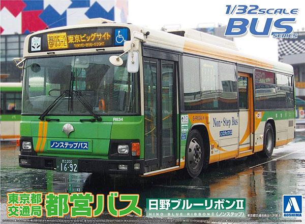 1/32 バス N0.1 東京都交通局 都営バス (日野ブルーリボンII) プラモデル[アオシマ]《発売済・在庫品》