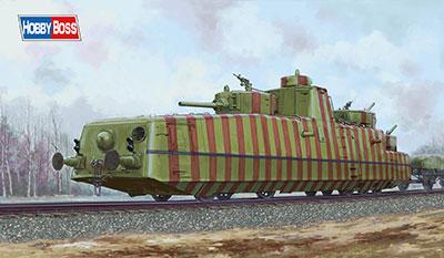 1/35 ソビエト MBV-2 装甲列車(F-34戦車砲搭載型)プラモデル[ホビーボス]《在庫切れ》
