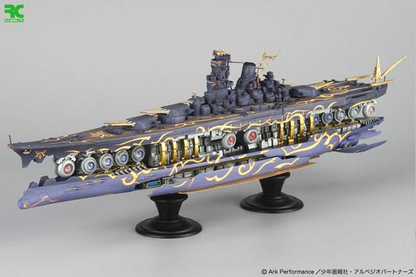 劇場版 蒼き鋼のアルペジオ -アルス・ノヴァ- Cadenza 1/700 超戦艦ムサシ 展開形態 改造キット レジン製組立キット[RCベルグ]【送料無料】《在庫切れ》