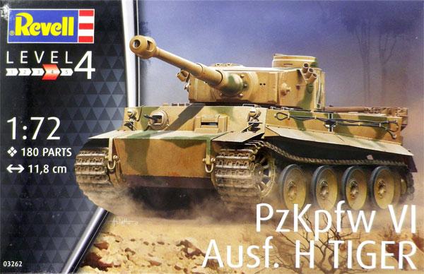 1/72 ドイツVI号戦車 タイガーI プラモデル[ドイツレベル]《発売済・在庫品》