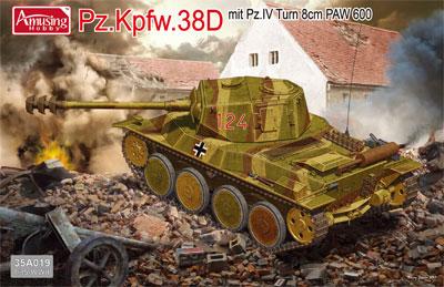 【特典】1/35 ドイツ38D戦車 8cm低圧砲PAW600型搭載 (4号戦車砲塔) プラモデル[アミュージングホビー]《在庫切れ》