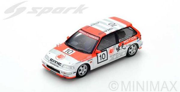 1/43 ホンダ シビック EF9 No.10 1st Div.1 Macau Guia Race 1990 Osamu Nakako[スパーク]《在庫切れ》