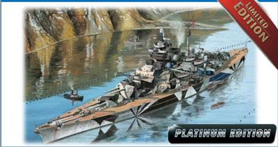 1/350 ドイツ戦艦 テルピッツ(プレミアムエディション) プラモデル[ドイツレベル]【送料無料】《取り寄せ※暫定》