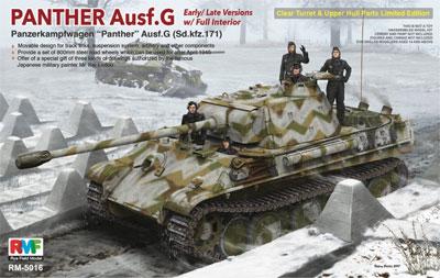 1/35 パンターG型 Sd.Kfz. 171 前期型/後期型 w/フルインテリア 限定版 プラモデル[ライフィールドモデル]《発売済・在庫品》